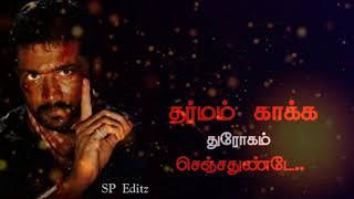 Drogam tamil song | whatsapp status tamil |