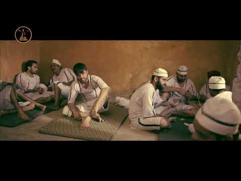 NINJA -- THOKDA REHA -- OFFICIAL VIDEO -- MALWA RECORDS 2016