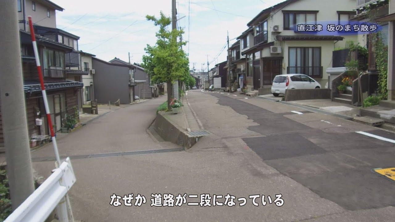 タウン 上越 ジャーナル 妙高