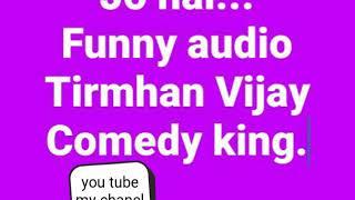 Jo hai by tirmohan vijay comedy king funny audio