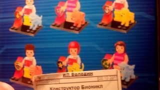"""Безумные игрушки """"Щенячий патруль""""лего."""