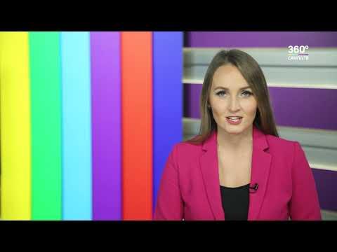 Новости Карелии с Натальей Кузьминой   14.11.2019