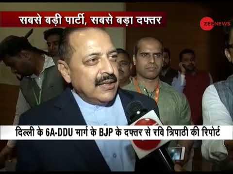 BJP's all new HQ at New Delhi's Deen Dayal Upadhyay Marg