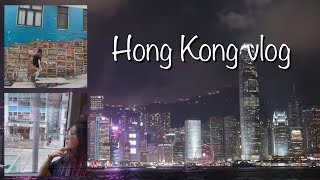 [유진이의 빵생활] 유심없이 홍콩여행 / 중학교친구와 …