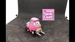 Gambar cover Mattel Pixar Cars Jerry Drivechain