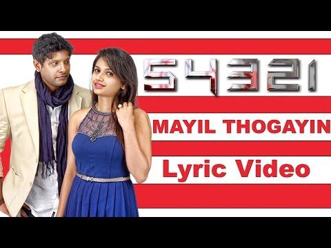54321 | Mayil Thogai | Lyric Video | Joshua Sridhar