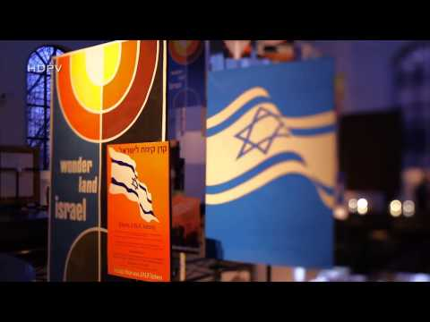 Amsterdam's Jewish History Museum - Best Museums