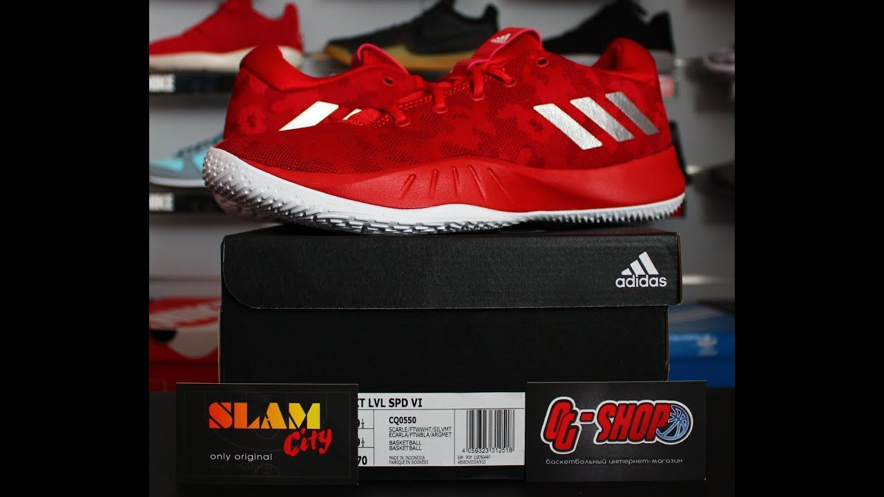best service f2fea fa0ed Adidas NXT LVL SPD VI
