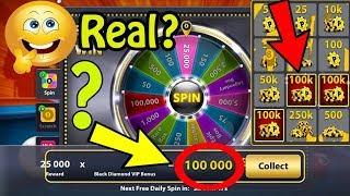 جديد هدايا  في لعبة 8بال بول //...+100+100 Free Gift Reward Claim Now! Spin! Scratch! Coins