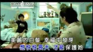 Jay Chou: 聽媽媽的話 | Ting Ma Ma De Hua | Listen To Mama's Words