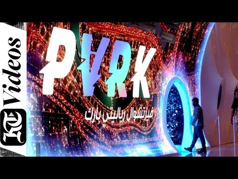 A look inside Virtual Reality Park in Dubai Mall