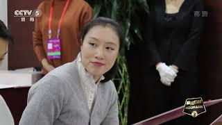 [篮球公园]姚明向中国女篮赠送纪念礼物|体坛风云 - YouTube