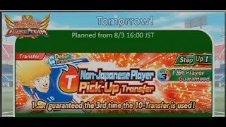 [Captain Tsubasa : Dream Team] Tips Event Worldwide FM + Update News 3 Agustus 2018