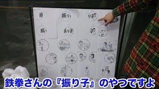 2月21日(金)~2月23日(日)の3日間、六本木・テレビ朝日1階にある『...