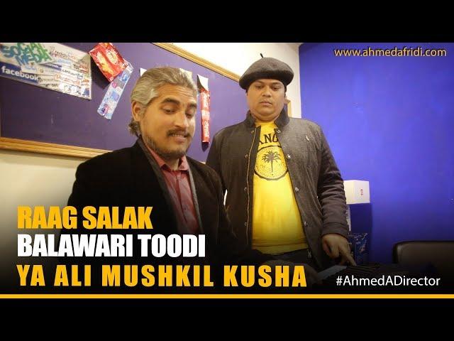 Ya Ali Mushkil Kusha - Saqib Ali Khan