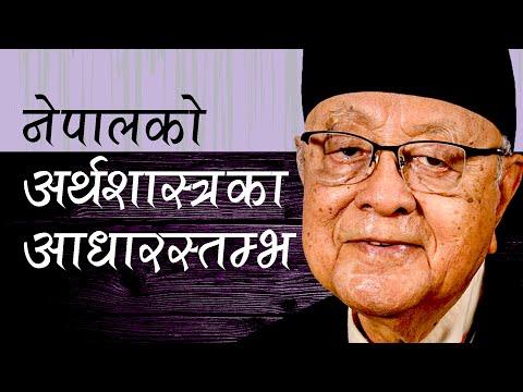 Rupantaran with Yagya Raj Pandey I Himalaya Shamser Jabara