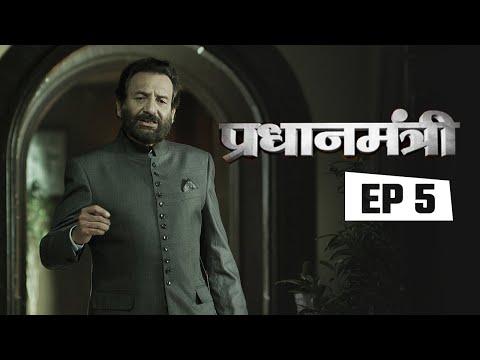 Pradhanmantri - Episode 5: Hindu Code Bill