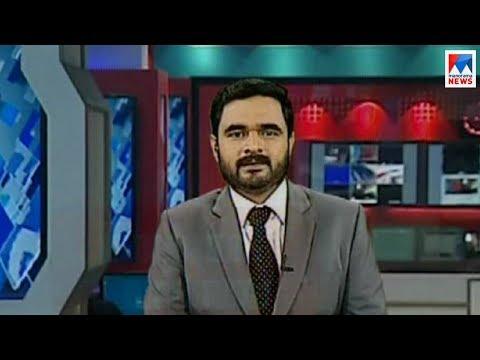 ഒരു മണി വാർത്ത   1 P M News   News Anchor - Ayyappadas   November 12, 2017