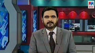 ഒരു മണി വാർത്ത | 1 P M News | News Anchor - Ayyappadas | November 12, 2017