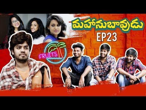 FRUITS - Telugu Web Series EP23 || మహానుభావుడు