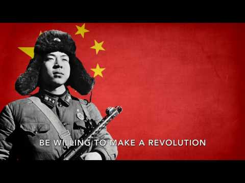 Learn From Lei Feng's Good Example - Patriotic Chinese Song (English Lyrics)