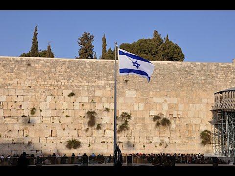 YOM YERUSHALAYIM 2020/5780 - YouTube