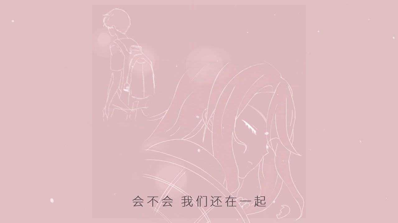 謝衣沛《小任性》官方歌詞MV|原創歌曲 - YouTube