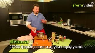 Фаршированный поросенок - видео-рецепт от Sferm.ru