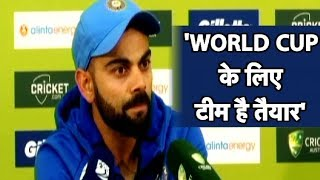 WATCH: After Beating Aus, VIRAT Says No.5 Best for DHONI I Full Press Conference I Ind vs Aus