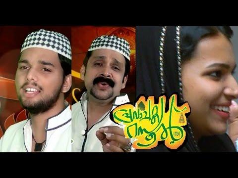 Pravachaka Rasool  | Thanseer koothuparamba |Thajudeen | Malayalam Mappila Islamic Devotional Song