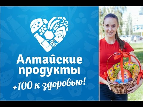 Молочная промышленность Алтайского края