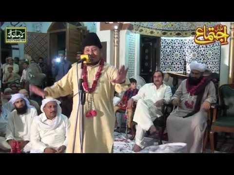 Akhtar Hussain Qureshi In Jamie Masjid Ilm Fatima Shab e Qadar