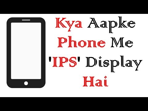 Kya Aapke Phone Me 'IPS' Display Hai || IPS Display Details
