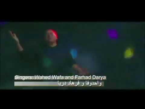 Wahed Wafa and Farhad Darya - Gul Dukhtar