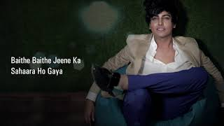 Aankho Hi Ankhon Mein Unplugged Cover George Kerketta Mp3 Song Download