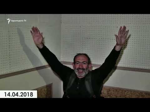 Революция в Армении !!!