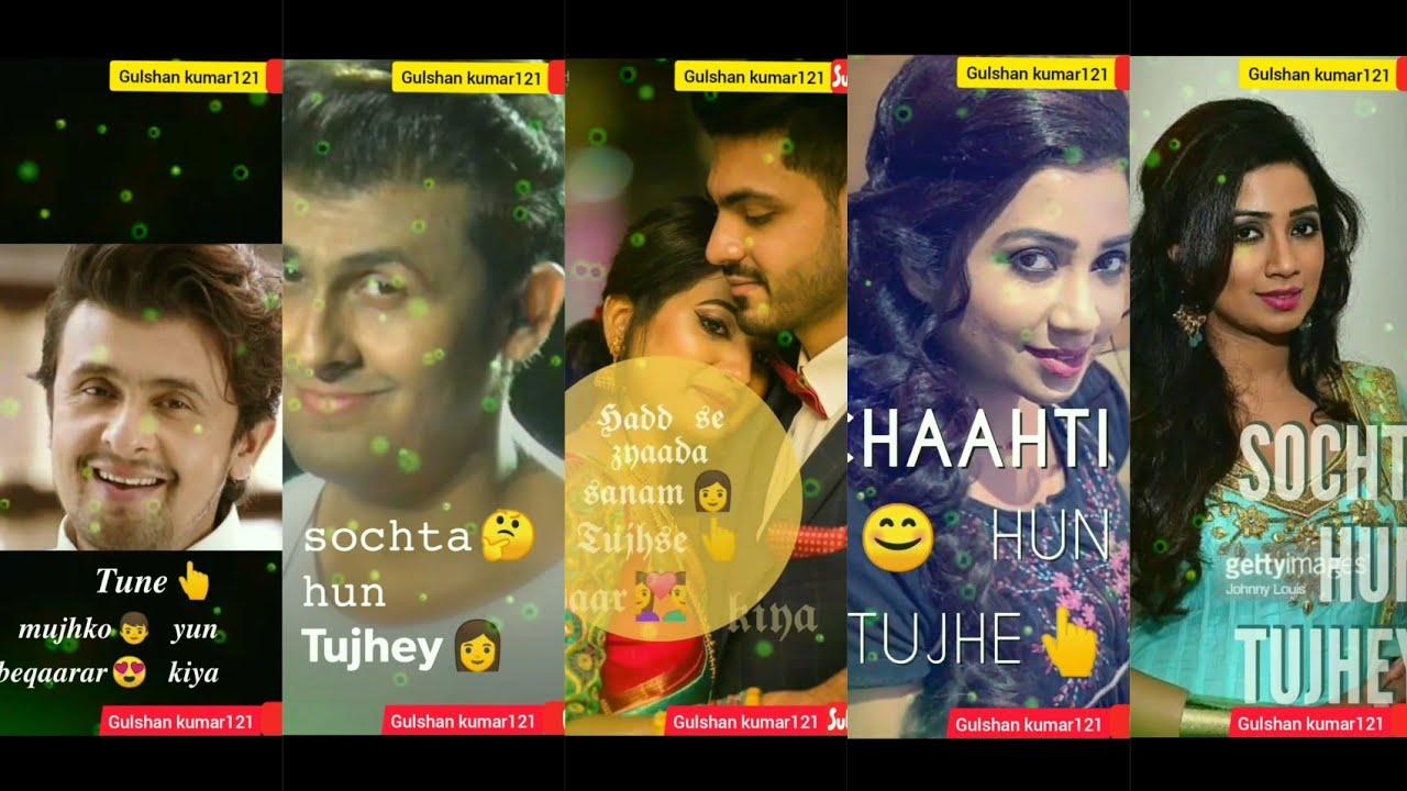 Had Se Zayada Sanam Full Screen, WhatsApp status Sonu Nigam,Shreya Ghoshal Rakht Bipasha B,Sanjay D 