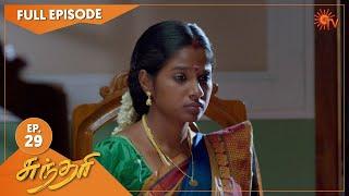 Sundari - Ep 29 | 26 March 2021 | Sun TV Serial | Tamil Serial