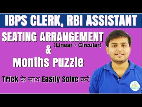IBPS CLERK/ RBI ASSISTANT | Seating Arrangement & Months Puzzle |Tricks के साथ Easily Solve करे