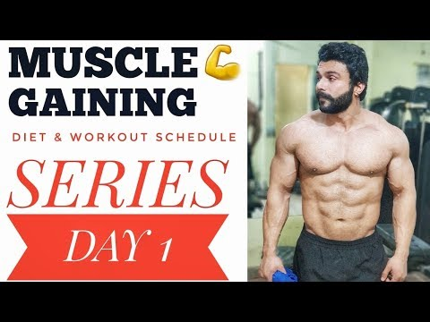 MUSCLE GAINING | SIZE GAIN | PANGHAL |AMIT PANGHAL