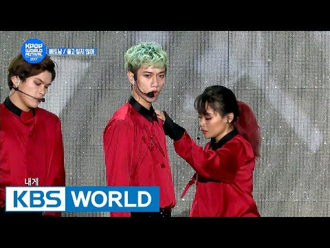 SEVENTEEN – DON'T WANNA CRY (OOPS CREW - Vietnam) [2017 KWF in Changwon/2017.10.18]