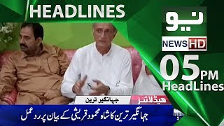 News Headlines - 05:00 PM | 23 June 2018 | Neo News