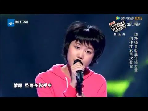 """Coldplay """"Yellow"""" (Chinese Cover)"""