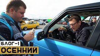 видео Гоночные сидения. Энциклопедия автомобилиста Avtomp3.ru