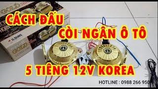 CÒI NGÂN 5 TIẾNG 12V IDUNG KOREA,  CÒI NHÂN Ô TÔ