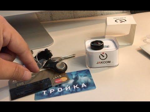 видео: jakcom r3 большой обзор умного cмарт кольца и nfc tag cloner & nfc tools