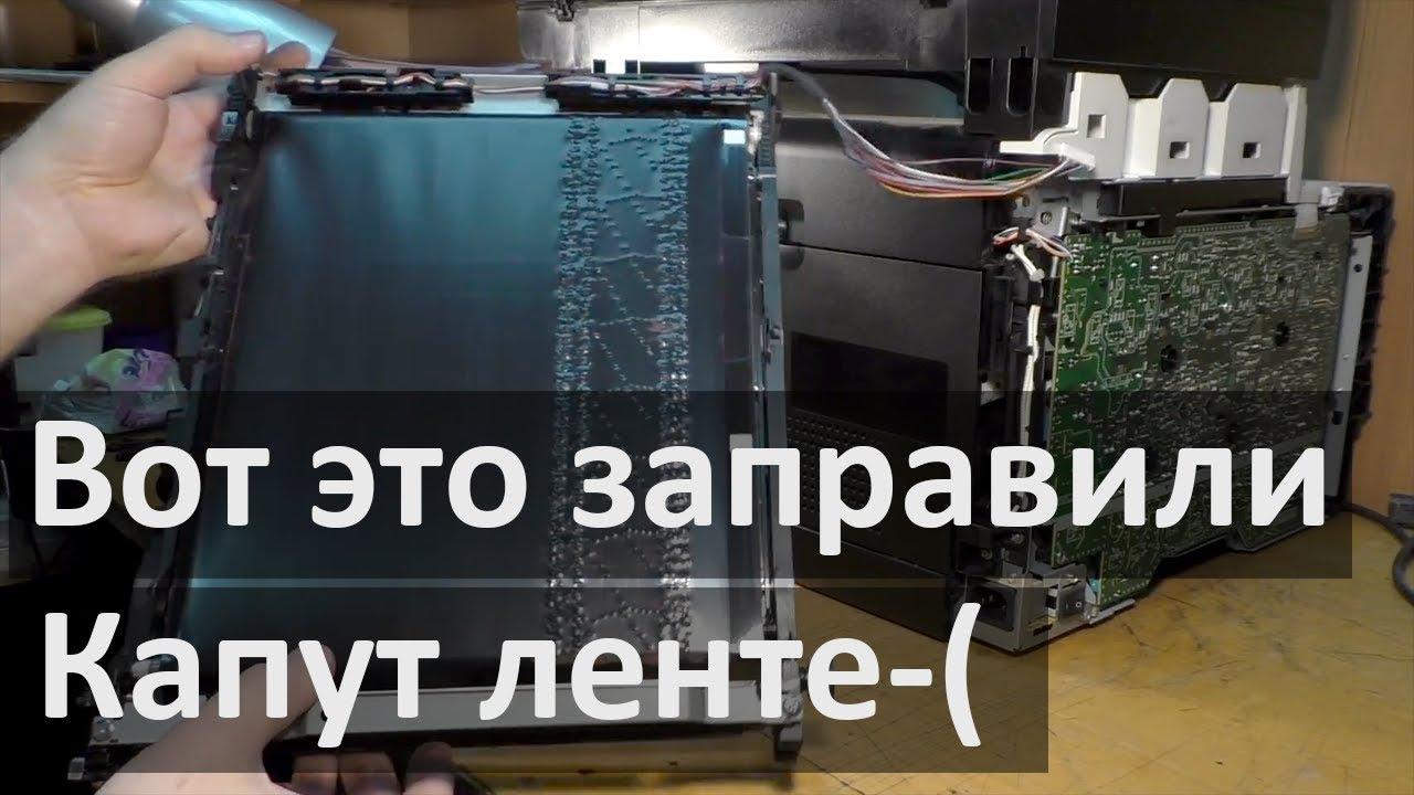 <b>HP</b> LaserJet Pro CM1415fn - замена <b>узла переноса изображения</b> ...