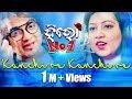 Kanchire Kanchire | Romantic Odia Song | Studio Making | Hero No 1 | Shourin Bhatt, Sohini Mishra