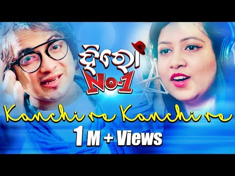 Kanchire Kanchire   Romantic Odia Song   Studio Making   Hero No 1   Shourin Bhatt, Sohini Mishra