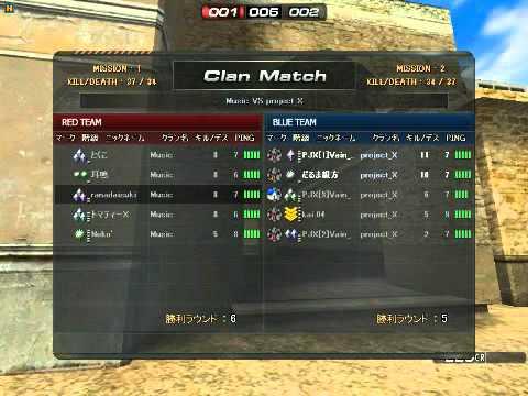 suddenattack 2011 12 29 23 38 52 611